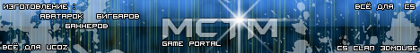 MCTM - Game Portal